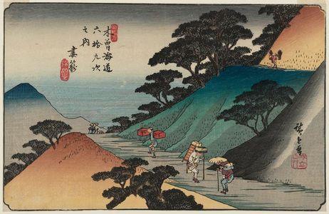 歌川広重: No. 43, Tsumagome, from the series The Sixty-nine Stations of the Kisokaidô Road (Kisokaidô rokujûkyû tsugi no uchi) - ボストン美術館