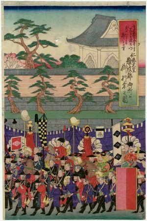 代長谷川貞信: Emperor Nintoku Visits His Palace in the City of Naniwa (Nintoku tennô Naniwa-to gosho e miyuki no zu) - ボストン美術館