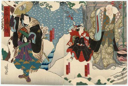 Kinoshita Hironobu I: Actors Mimasu Baisha I as Sasahara Shinzaburô and Arashi Rinosuke I as Kiso no Dôji (R), and Arashi Rikaku II as Miyamoto Musashi (L), in the play Ganryûjima - Museum of Fine Arts