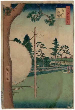 歌川広重: Takata Riding Grounds (Takata no baba), from the series One Hundred Famous Views of Edo (Meisho Edo hyakkei) - ボストン美術館