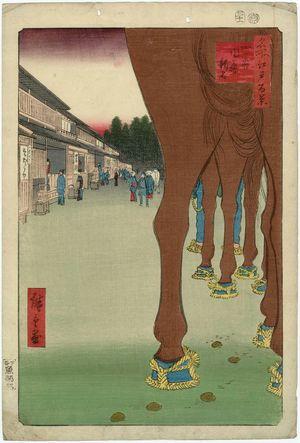 歌川広重: Naitô Shinjuku, Yotsuya (Yotsuya Naitô Shinjuku), from the series One Hundred Famous Views of Edo (Meisho Edo hyakkei) - ボストン美術館
