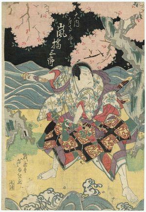 Gigado Ashiyuki: Actor Arashi Kitsusaburô II as Ôuchi Samanosuke - Museum of Fine Arts