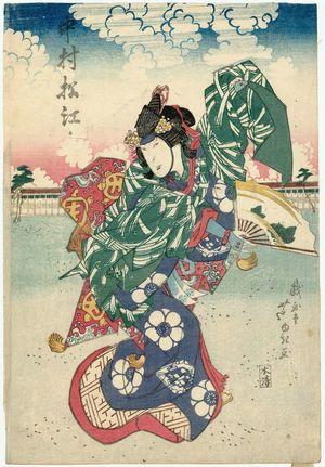 Gigado Ashiyuki: Actor Nakamura Matsue III - Museum of Fine Arts