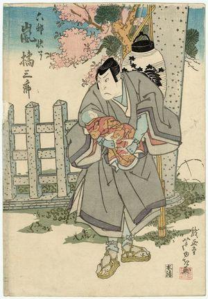 Gigado Ashiyuki: Actor Arashi Kitsusaburô - Museum of Fine Arts