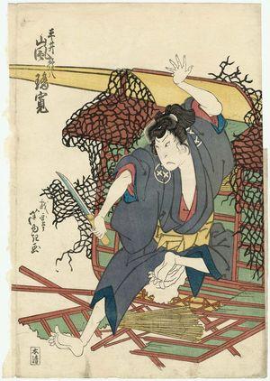 Gigado Ashiyuki: Actor Arashi Rikan as Hirai Gonpachi - Museum of Fine Arts