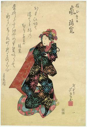 芦幸: Actor Arashi Rikan II as the daughter Osome - ボストン美術館