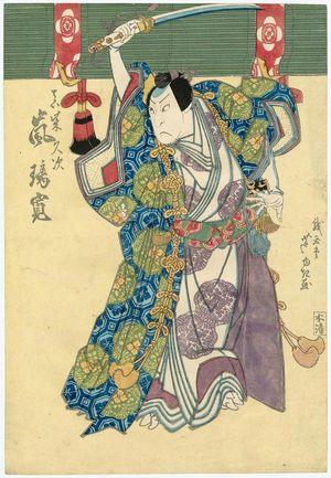 Gigado Ashiyuki: Actor Arashi Rikan II as Mashiba Hisatsugu - Museum of Fine Arts