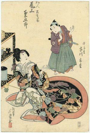 芦幸: Actors Onoe Kikugorô and Ichikawa ... - ボストン美術館