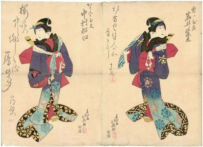 Shunbaisai Hokuei: Actors Iwai Shijaku I as Ikazuchi no Oshô (R); Nakamura Matsue III as Karigane Omon - Museum of Fine Arts