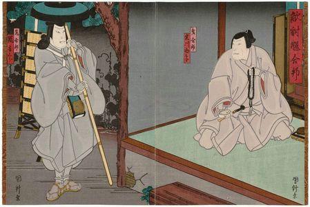 Utagawa Kunikazu: Actors Jitsukawa Enzaburô I as the Younger Brother (Otôto) Gappô (R) and Arashi Kichisaburô III as the Elder Brother (Ani) Gappô (L), in the play Katakiuchi Ninin Gappô - Museum of Fine Arts