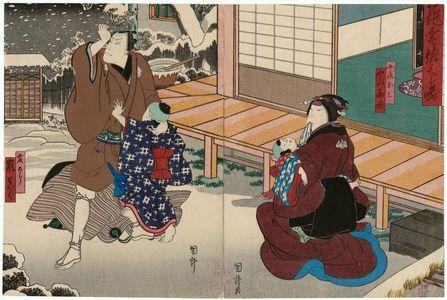 Utagawa Kunikazu: Actors Nakayama Nanshi II as Tôgorô's wife Osan (R) and Arashi Rikaku II as Tôgorô (L), in Hana no Kumo Sakura no Akebono - Museum of Fine Arts