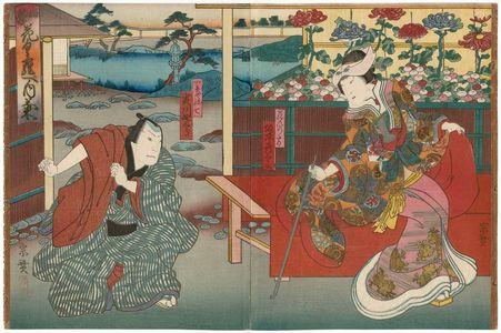 Hasegawa Munehiro: Actors Bandô Hikosaburô (R) and Jitsukawa Enzaburô (L) - ボストン美術館
