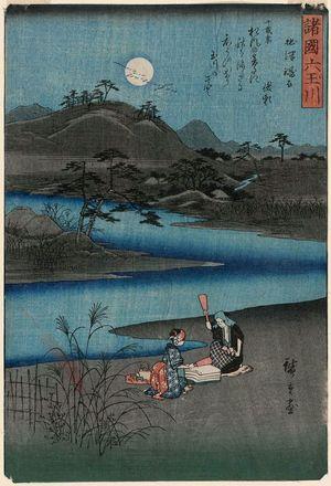 歌川広重: The Kinuta Jewel River in Settsu Province (Settsu Kinuta), from the series Six Jewel Rivers in Various Provinces (Shokoku Mu Tamagawa) - ボストン美術館