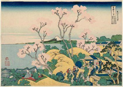 Katsushika Hokusai: Fuji from Goten-yama, at Shinagawa on the Tôkaidô (Tôkaidô Shinagawa Goten-yama no Fuji), from the series Thirty-six Views of Mount Fuji (Fugaku sanjûrokkei) - Museum of Fine Arts