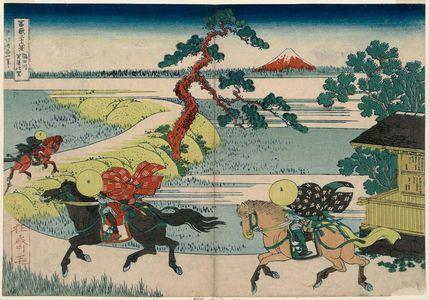 Katsushika Hokusai: Sekiya Village on the Sumida River (Sumida-gawa Sekiya no sato), from the series Thirty-six Views of Mount Fuji (Fugaku sanjûrokkei) - Museum of Fine Arts