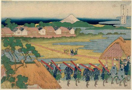 Katsushika Hokusai: Fuji Seen in the Distance from the Senju Pleasure Quarter (Senju kagai yori chôbô no Fuji), from the series Thirty-six Views of Mount Fuji (Fugaku sanjûrokkei) - Museum of Fine Arts