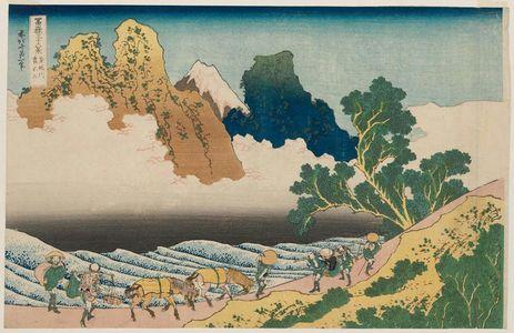 葛飾北斎: Back View of Fuji from the Minobu River (Minobu-gawa ura Fuji), from the series Thirty-six Views of Mount Fuji (Fugaku sanjûrokkei) - ボストン美術館