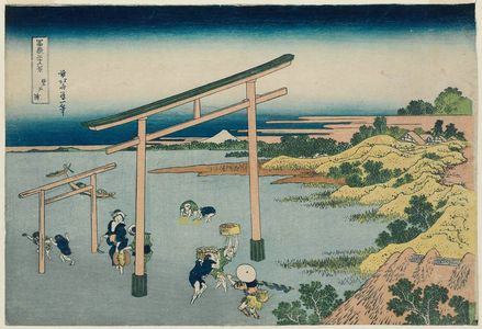 葛飾北斎: The Coast of Noboto (Noboto ura), from the series Thirty-six Views of Mount Fuji (Fugaku sanjûrokkei) - ボストン美術館