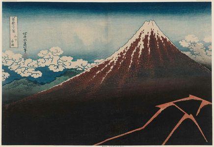 Katsushika Hokusai: Rainstorm beneath the Summit (Sanka haku-u), from the series Thirty-six Views of Mount Fuji (Fugaku sanjûrokkei) - Museum of Fine Arts
