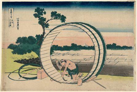 葛飾北斎: Fuji View Plain in Owari Province (Bishû Fujimi-ga-hara), from the series Thirty-six Views of Mount Fuji (Fugaku sanjûrokkei) - ボストン美術館