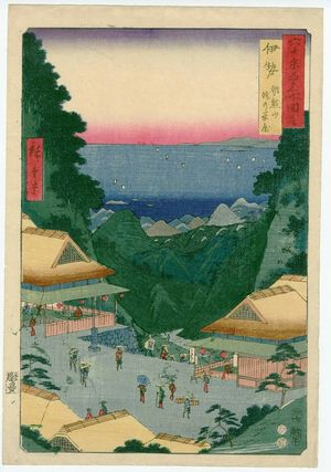 Utagawa Hiroshige: Ise Province: Mount Asama, Teahouse on the Mountain Pass (Ise, Asamayama, Tôge no chaya), from the series Famous Places in the Sixty-odd Provinces [of Japan] ([Dai Nihon] Rokujûyoshû meisho zue) - Museum of Fine Arts