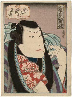 Ryûsai Shigeharu: Actor as Kobuna Gengorô - ボストン美術館