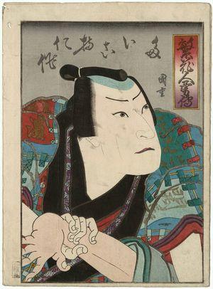 Ryûsai Shigeharu: Actor - Museum of Fine Arts