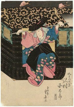 Ryûsai Shigeharu: Actor Sawamura Kunitarô II as the fox Kuzunoha - Museum of Fine Arts