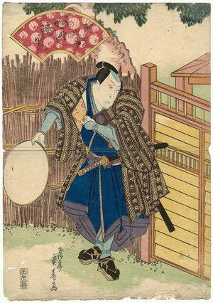 Ryûsai Shigeharu: Actor Arashi Rikan II as Asojirô - Museum of Fine Arts