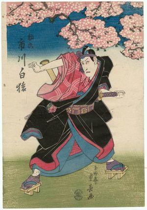Ryûsai Shigeharu: Actor Ichikawa Hakuen as Sukeroku - ボストン美術館