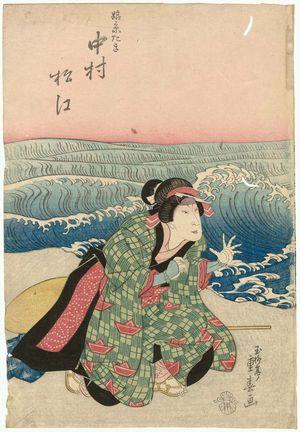 Ryûsai Shigeharu: Actor Nakamura Matsue as the Maiden (Musume) Itotaki - Museum of Fine Arts