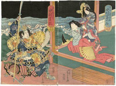 Ryûsai Shigeharu: Actors Nakamura Tomijûrô II as Suke no Tsubone (R) and Nakamura Shikan as Taira no Tomomori (L) - ボストン美術館