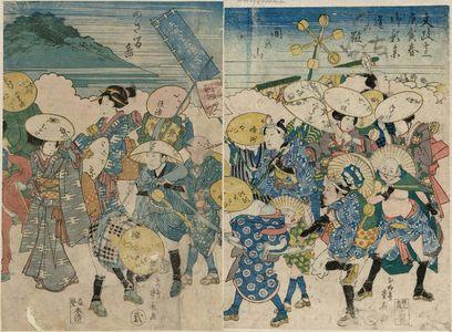 Ryûsai Shigeharu: Giving Thanks and Parading in the Street (Okagemairi sandô no yosooi) - ボストン美術館