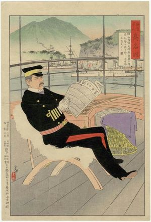 Kobayashi Kiyochika: Admiral Kabayama, from the series Mirror of Army and Navy Heroes (Rikkai gunjin kômyô kagami) - Museum of Fine Arts