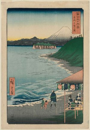 歌川広重: Seven-Mile Beach in Sagami Province (Sagami Shichiri-ga-hama), from the series Thirty-six Views of Mount Fuji (Fuji sanjûrokkei) - ボストン美術館