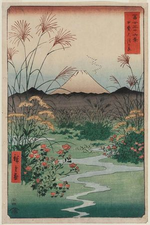 歌川広重: Ôtsuki Plain in Kai Province (Kai Ôtsuki no hara), from the series Thirty-six Views of Mount Fuji (Fuji sanjûrokkei) - ボストン美術館
