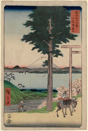 歌川広重: Rokusozan in Kazusa Province (Kazusa Rokusozan), from the series Thirty-six Views of Mount Fuji (Fuji sanjûrokkei) - ボストン美術館