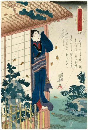 Utagawa Kuniyoshi: Woman Watching Leaves in Rain, from the series A Collection of Songs Set to Koto Music (Koto no kumiuta zukushi) - Museum of Fine Arts