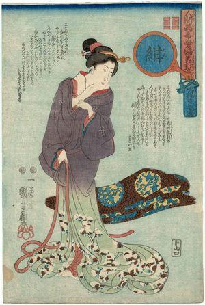 Utagawa Kuniyoshi: The Trigram Kun, Earth: Dark Blue, Twilight Snow of Cotton Bolls (Fukiwata no bosetsu), from the series Eight Views of Incidents in Daily Life: Women Representing the Eight Trigrams (Ningen banji ômi hakkei) - Museum of Fine Arts
