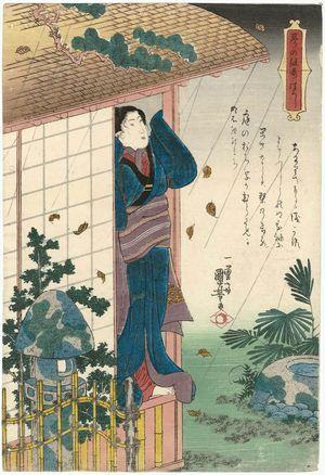 歌川国芳: Woman Watching Leaves in Rain, from the series A Collection of Songs Set to Koto Music (Koto no kumiuta zukushi) - ボストン美術館