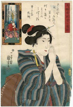 歌川国芳: Hakoômaru at Hakone, from the series Grateful Thanks for Answered Prayers: Waterfall-striped Fabrics (Daigan jôju arigatakijima) - ボストン美術館
