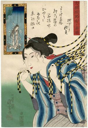 歌川国芳: Bôtarô's Nurse Otsuji, from the series Grateful Thanks for Answered Prayers: Waterfall-striped Fabrics (Daigan jôju arigatakijima) - ボストン美術館