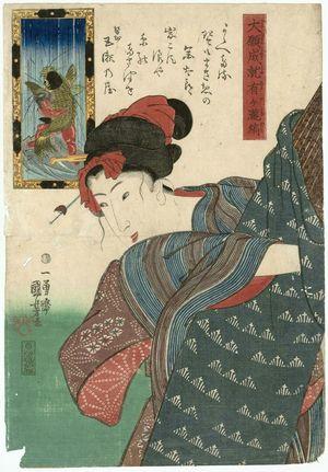 歌川国芳: Oniwakamaru and the Giant Carp, from the series Grateful Thanks for Answered Prayers: Waterfall-striped Fabrics (Daigan jôju arigatakijima) - ボストン美術館