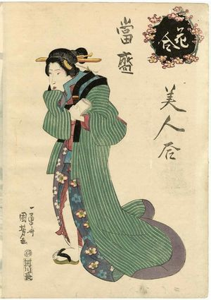 Utagawa Kuniyoshi: Plum Blossoms, from the series Contest of Flowers, Contest of Modern Beauties (Hana awase tôsei bijin awase) - Museum of Fine Arts