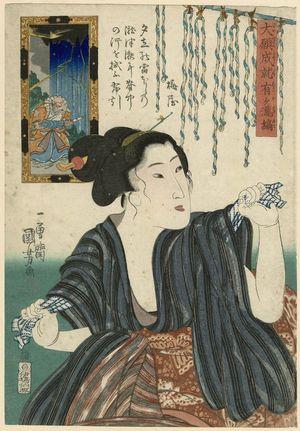 歌川国芳: Kiyomori at Nunobiki Falls, from the series Grateful Thanks for Answered Prayers: Waterfall-striped Fabrics (Daigan jôju arigatakijima) - ボストン美術館