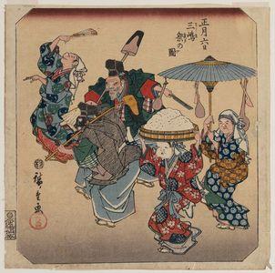 歌川広重: Mishima: The Mishima Festival on the 6th Day of the 1st Month (Shôgatsu muika Mishima matsuri no zu), from the series Fifty-three Pairings for the Tôkaidô Road (Tôkaidô gojûsan tsui) - ボストン美術館