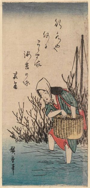 Utagawa Hiroshige: Woman Gathering Seaweed - Museum of Fine Arts