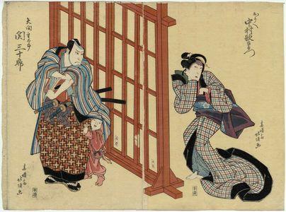Shunshosai Hokuchô: Actors Nakamura Utaemon III as Orie (R) and Seki Sanjûrô II as Yazama Jûtarô (L) - ボストン美術館