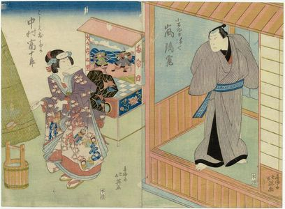 Shunbaisai Hokuei: Actors Arashi Rikan as Komamonoya Yashichi (R) and Nakamura Tomijûrô as Koshimoto Otaka (L) - Museum of Fine Arts