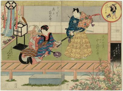 Shunshosai Hokuchô: Actors Ichikawa Nenosuke II as Shinsuke (inset), Nakayama Shinkurô IV as Tamiya Iemon (R), and Onoe Kikugorô III as the ghost of Oiwa (L) - Museum of Fine Arts
